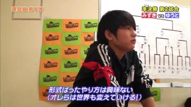 EBiDAN 準決勝,みずきVSゆうと, EBiDAN (2014/03/10)
