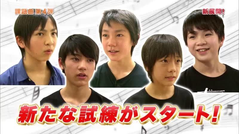 EBiDAN 課題曲,第四弾,新展開! EBiDAN (2014/03/10)