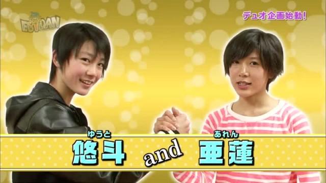 EBiDAN デュオ企画始動! EBiDAN (2014/03/10)