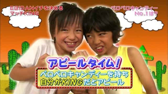 EBiDANアミーゴ 第1回放送 EBiDAN (2014/10/04)