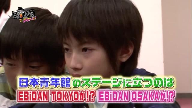 EBiDANアミーゴ 第5回放送 EBiDAN (2014/11/01)