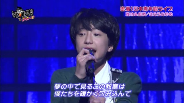 EBiDANアミーゴ 第11回放送 EBiDAN (2014/12/13)