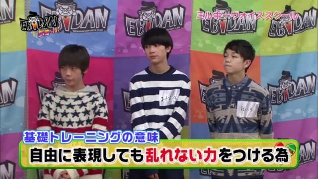 EBiDANアミーゴ 第20回放送 EBiDAN (2015/02/15)