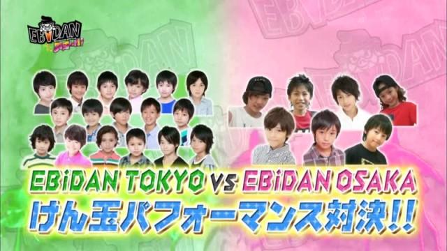 EBiDANアミーゴ 第29回放送 EBiDAN (2015/04/18)