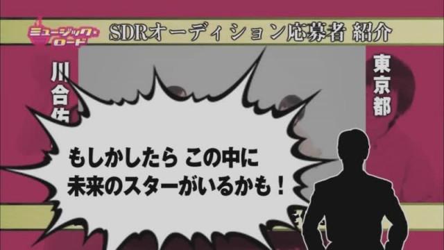 ミュージック☆ロード第5回放送