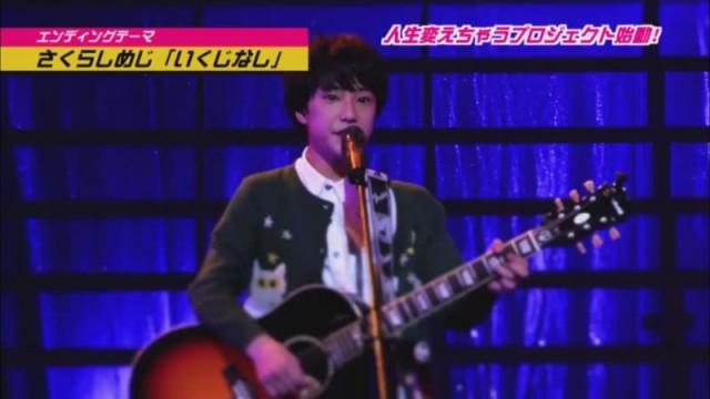 ミュージック☆ロード第12回放送