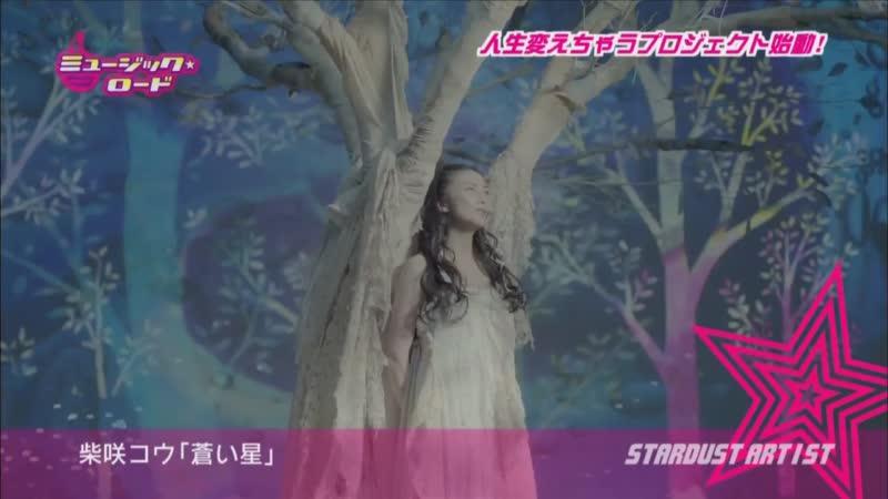ミュージック☆ロード第14回放送