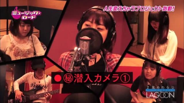 ミュージック☆ロード第15回放送