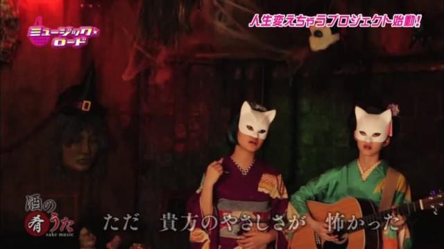 ミュージック☆ロード第16回放送