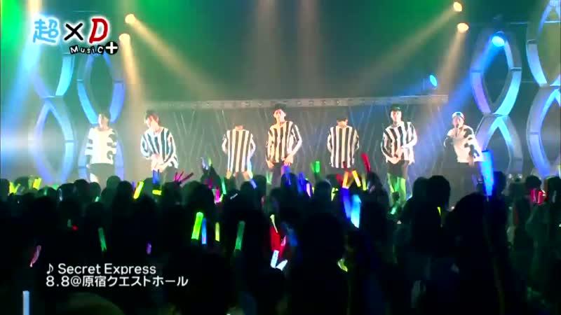 超×D Music+ ライブ「Secret Express〜 Shake body」 超特急,DISH// (2013.10.1)