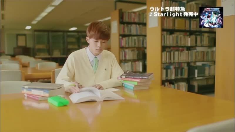 超×D Music+ PV 超特急 (2013.10.1)