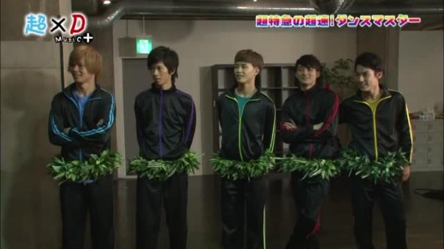 超×D Music+ 超特急の超速!ダンスマスター 超特急,DISH// (2013.10.1)#4