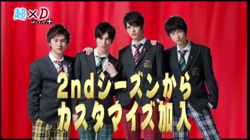 超×D Music+ 告知 (2013.12.10)#2