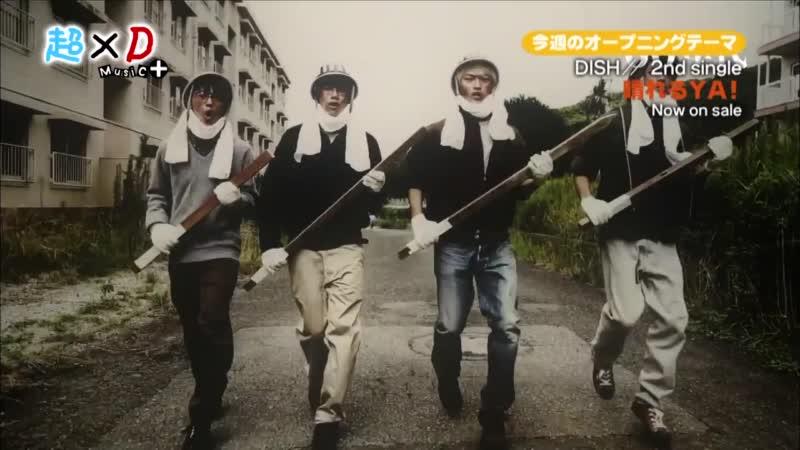 超×D Music+ オープニング 超特急 (2013.12.17)