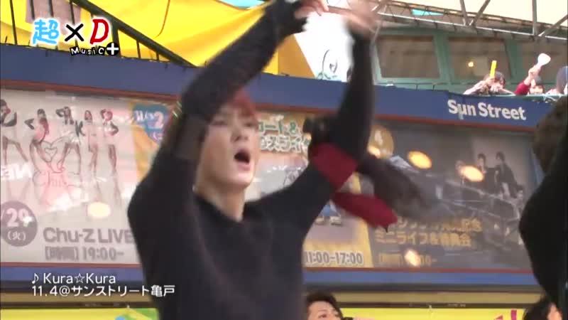 超×D Music+ ライブ「Kura☆Kura」 超特急 (2013.12.17)
