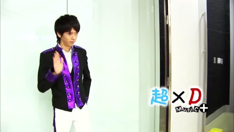超×D Music+ アタック 超特急 (2013.12.17)#2
