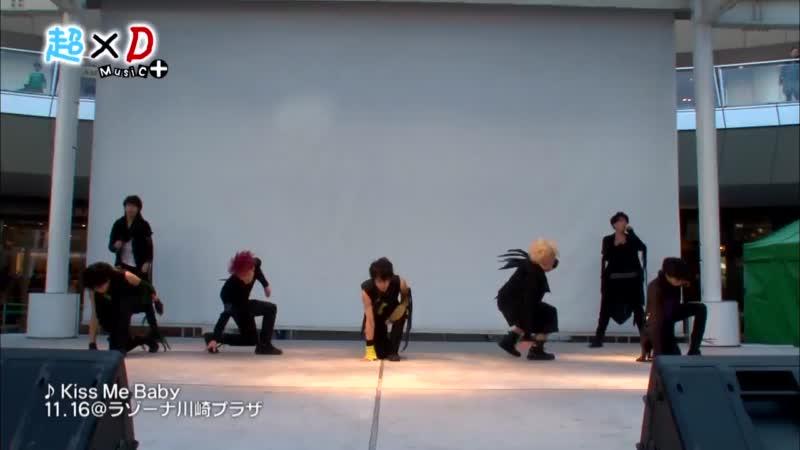 超×D Music+ ライブ「Kiss,Me,Baby」 超特急 (2013.12.24)