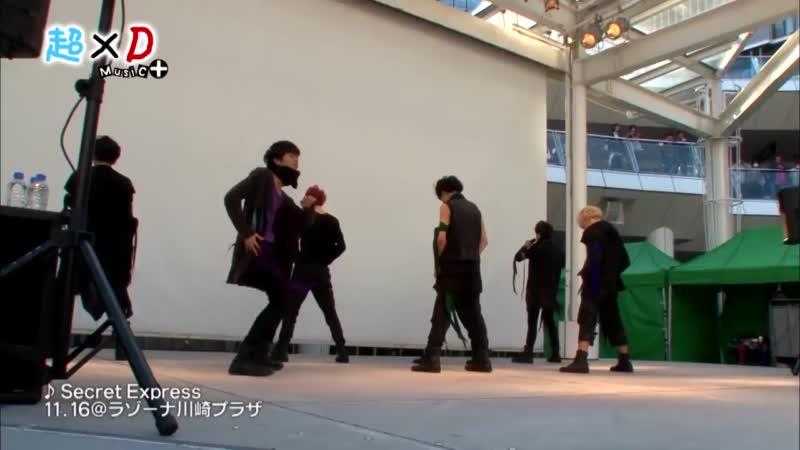 超×D Music+ ライブ「Secret,Express」 超特急 (2013.12.24)