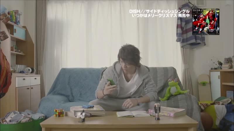 超×D Music+ PV DISH// (2013.12.24)