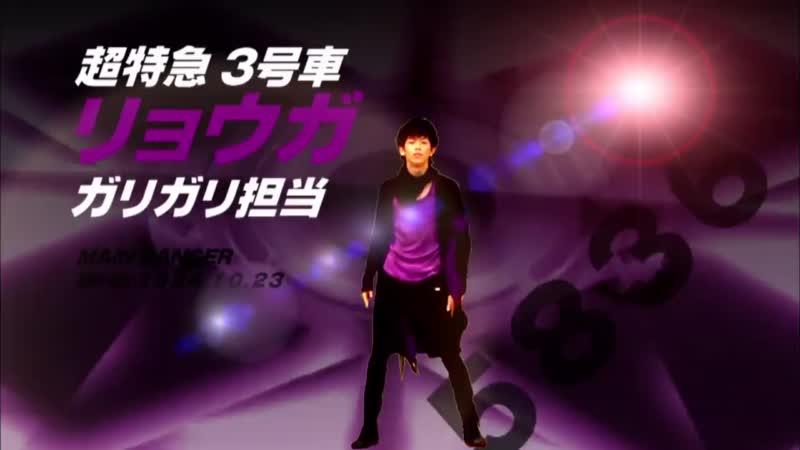 超×D Music+ オープニング DISH// (2013.12.30)