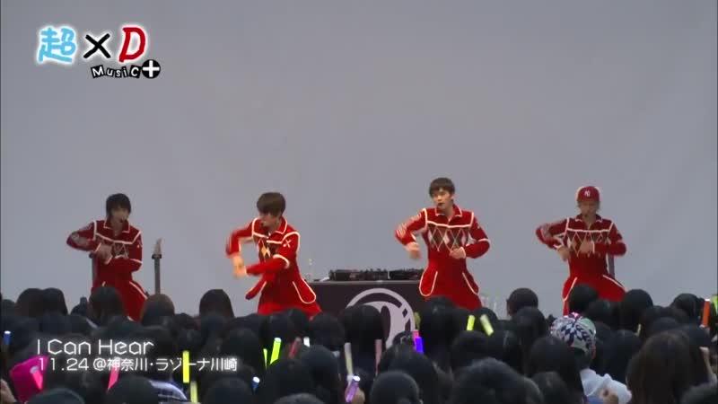 超×D Music+ ライブ「I,Can,Hear」DISH// (2013.12.30)