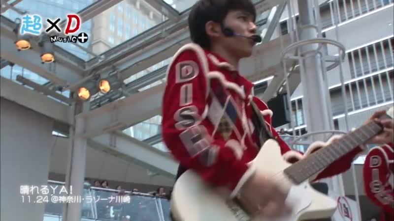 超×D Music+ ライブ「晴れるYA!, DISH// (2013.12.30)
