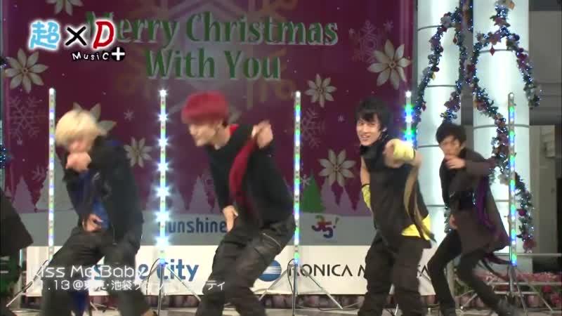 超×D Music+ ライブ「Kiss,Me,Baby」 超特急 (2013.12.30)