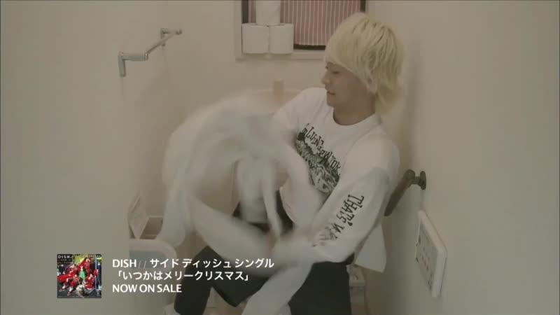 超×D Music+ PV DISH// (2013.12.30)