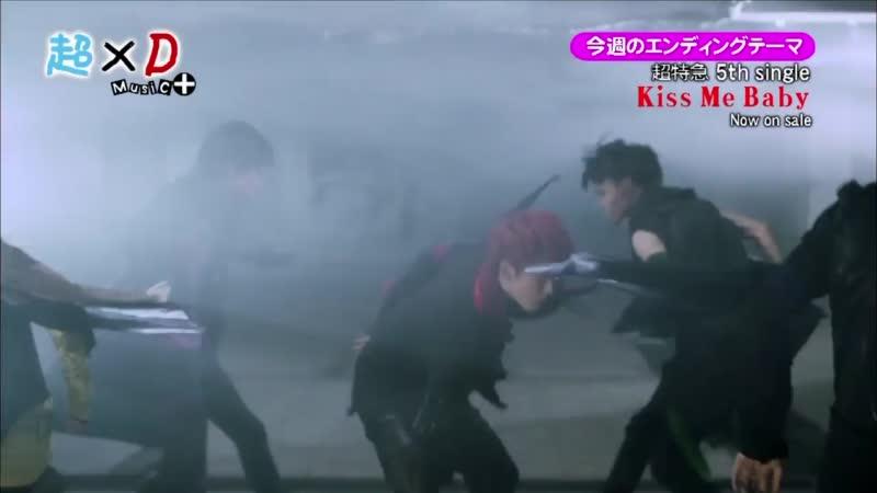 超×D Music+ エンディング 超特急 (2013.12.30)