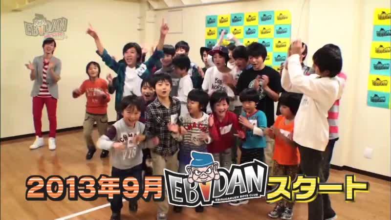 EBiDANボンバー オープニング EBiDAN (2014/07/05)