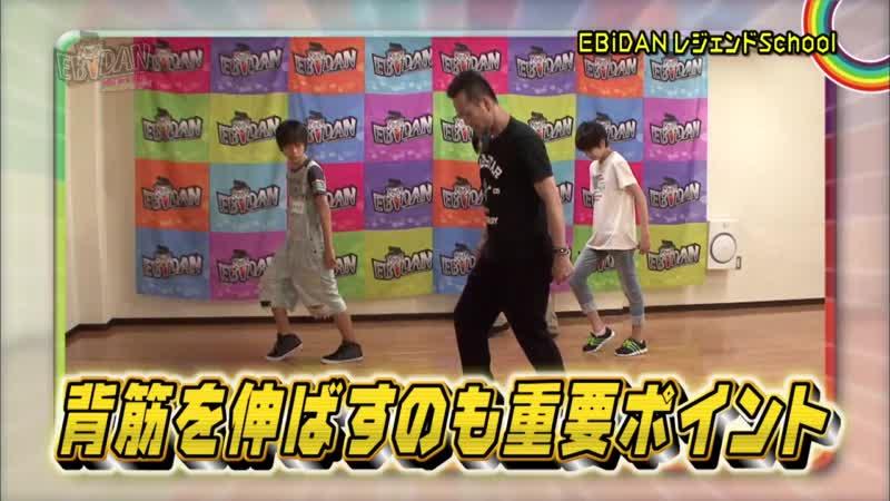 EBiDANボンバー EBiDANレジェンドschool EBiDAN (2014/07/05)