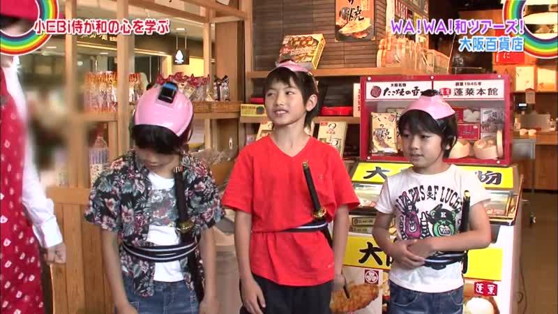 EBiDANボンバー WA!WA!和ツアーズ!,大阪百貨店 EBiDAN (2014/07/05)