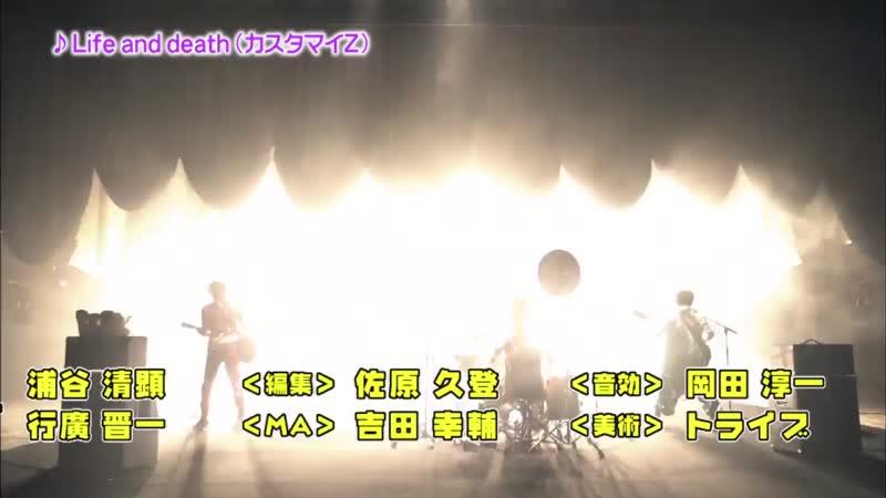 EBiDANボンバー エンディング カスタマイZ (2014/08/09)