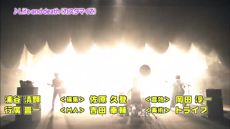 EBiDANボンバー エンディング カスタマイZ (2014/08/30)