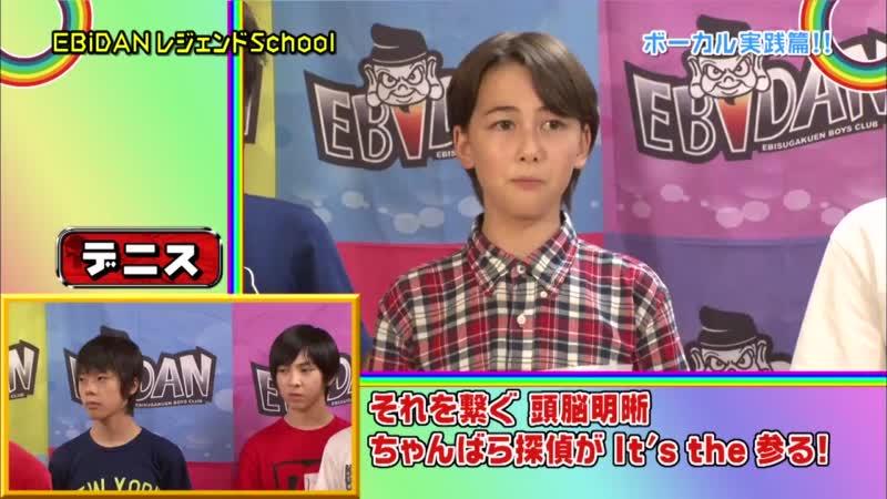 EBiDANボンバー EBiDANレジェンドSchool EBiDAN (2014/11/01)