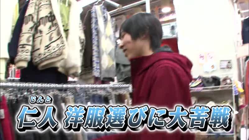 EBiDANボンバー オープニング EBiDAN (2014/12/13)