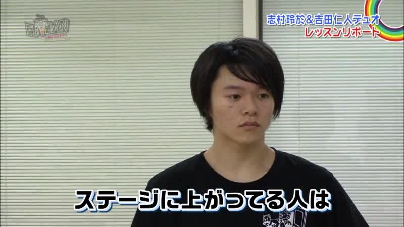 EBiDANボンバー れお&じんとデュオ EBiDAN (2014/12/06)