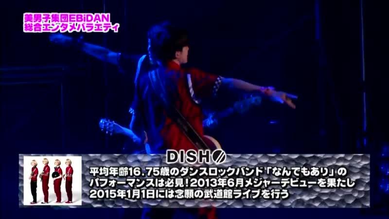 超D.プリカスZ ライブ「サイショの恋〜モテたくて〜」 (2014.7.6)