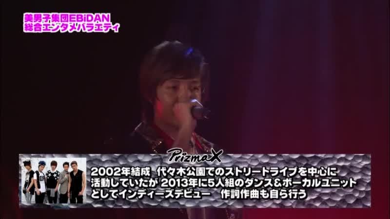 超D.プリカスZ ライブ「take me」 (2014.7.6)