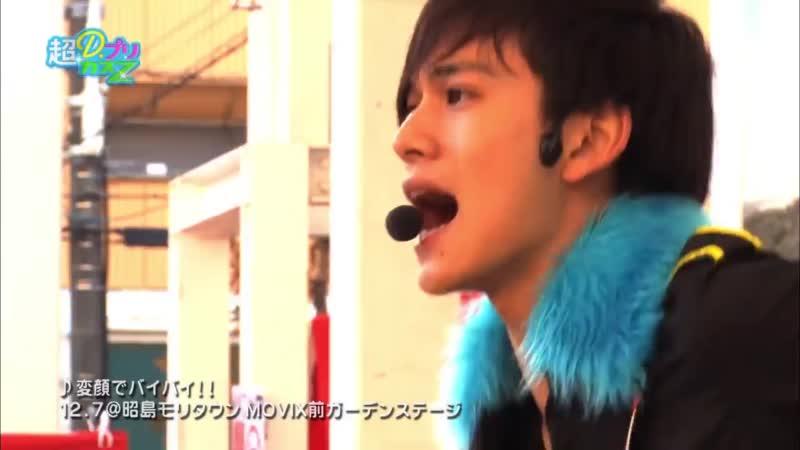 超D.プリカスZ ライブ「変顔でバイバイ!!」   (2014.1.11)