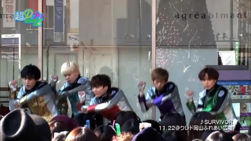超D.プリカスZ ライブ「SURVIVOR」 (2014.1.11)