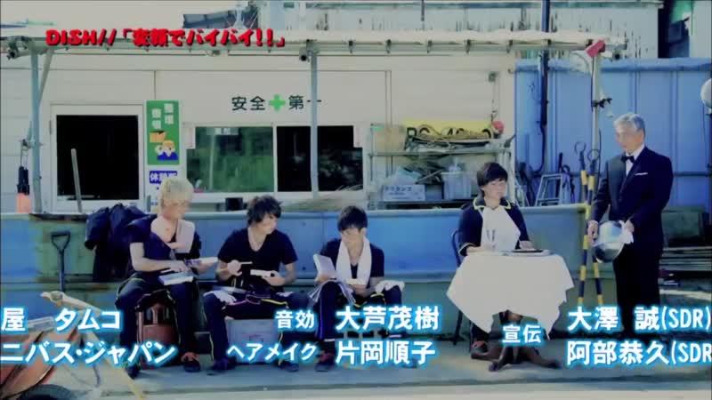 超D.プリカスZ エンディング (2014.1.11)