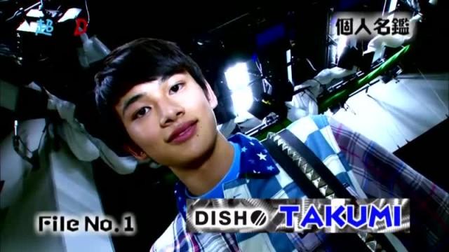 超×D 個人名鑑 DISH// (2013/1/10)