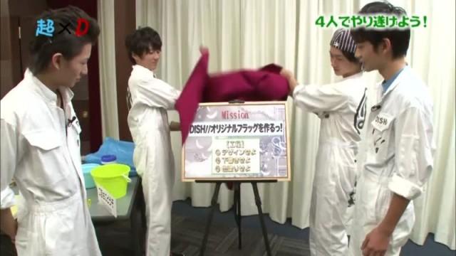 超×D DISH//の4人でやり遂げよう! DISH// (2013/1/10)