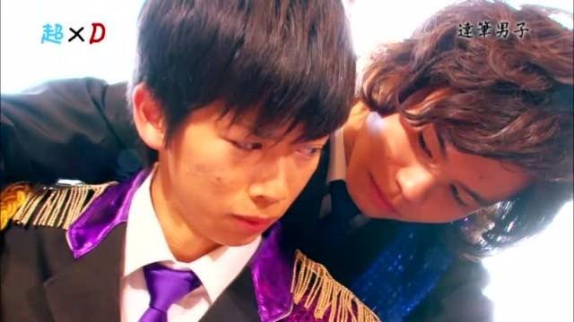 超×D 達筆男子 超特急 (2013/3/14)