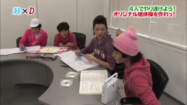 超×D DISH//の4人でやり遂げよう! DISH// (2013/3/14)#1