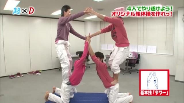 超×D DISH//の4人でやり遂げよう! DISH// (2013/3/14)