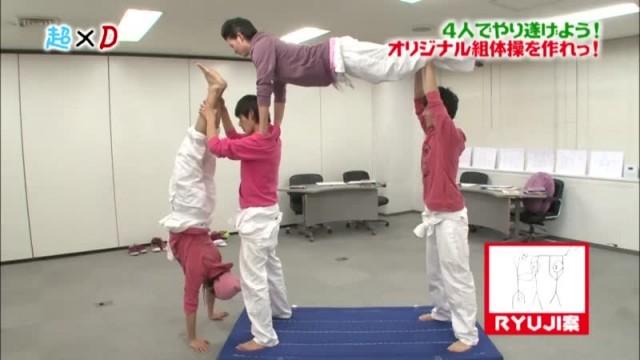 超×D DISH//の4人でやり遂げよう! DISH// (2013/3/14)#2