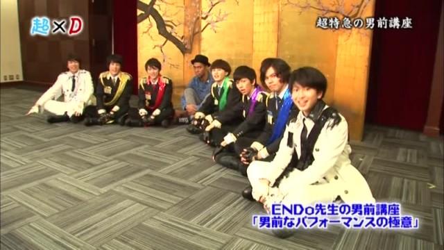 超×D 超特急の男前講座 超特急 (2013/3/21)#5