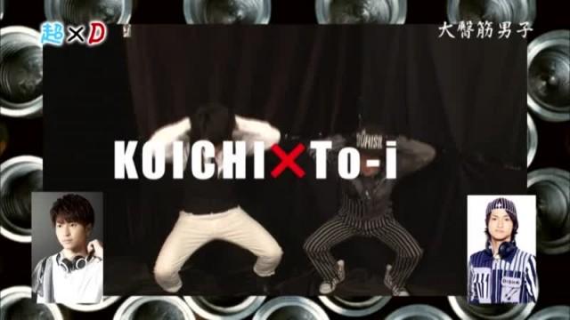 超×D 大臀筋男子 超特急 DISH// (2013/3/21)